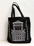 Tower_bag_2_2